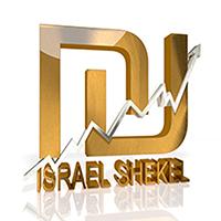 L'Euro sous la barre des 4 shekels !
