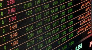 Banque Centrale d'Israël : le taux d'intérêt reste inchangé